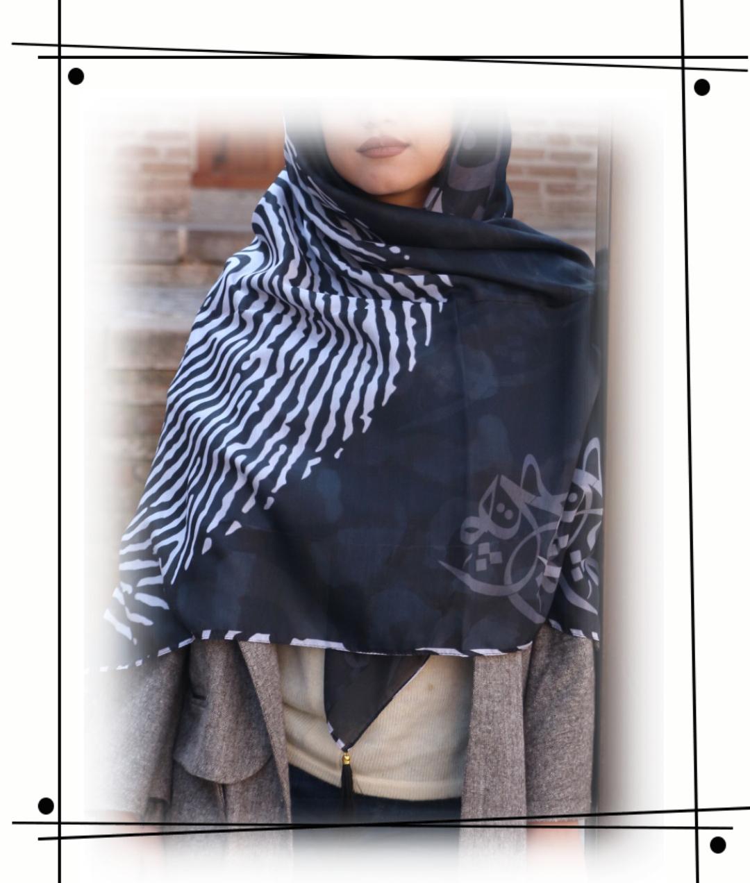 روسری های زیبا با طراحی خاص